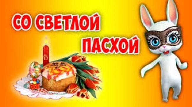 открытки-пасха-праздник