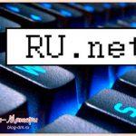 с-днем-рождения-рунета