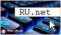 Поздравления с днем рождения Рунета в стихах