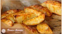 Картофель по-деревенски в духовке: 6 пошаговых рецептов запеченного картофеля