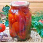 маринованные-помидоры-на-зиму