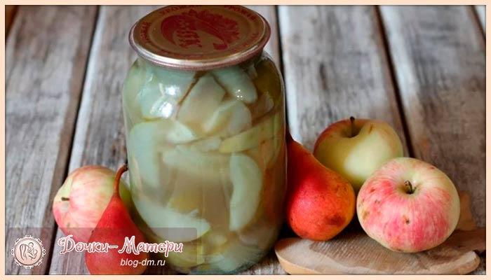 компот-из-яблок-на-зиму