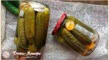 Огурцы по-болгарски  на зиму – 3 самых вкусных рецептов
