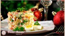 Новые салаты на Новый год 2022: 11 простых и вкусных рецептов