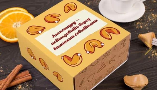 печенье-с-предсказанием