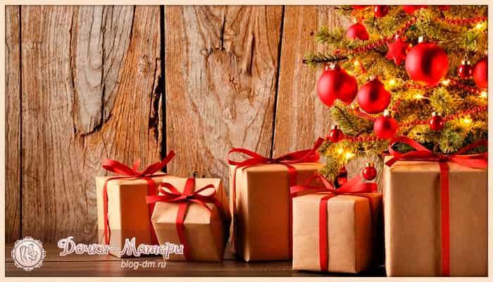 подарки-для-дочери-на-новый-год
