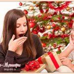 подарки-для-подруги-на-новый-год