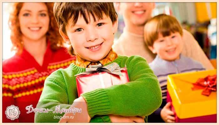 подарки-мальчику-на-новый-год