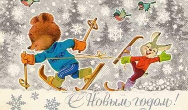 заяц-и-медведь-открытка